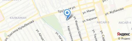 Народный целитель на карте Алматы