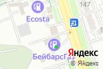 Схема проезда до компании Пункт технического осмотра в Алматы