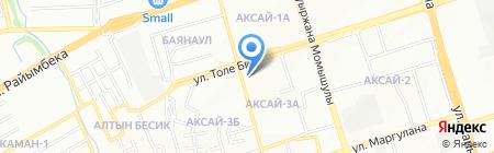 Айша на карте Алматы
