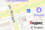 Схема проезда до компании Tyre & Service в Алматы