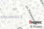 Схема проезда до компании Cons-Service в Алматы