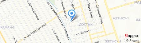 Мирас на карте Алматы