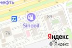 Схема проезда до компании Умка в Алматы