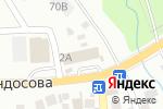 Схема проезда до компании Алтын Тау в Алматы
