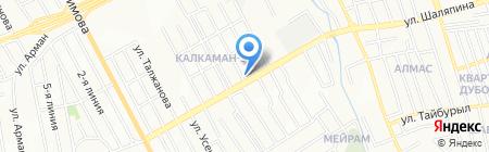 Алмас продовольственный магазин на карте Алматы