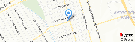Rapunsel на карте Алматы