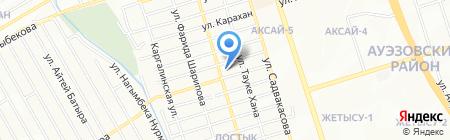 Нотариус Тазабеков Е.С. на карте Алматы
