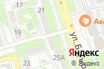 Схема проезда до компании Ердос в Алматы