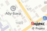Схема проезда до компании Хоз Маг в Алматы