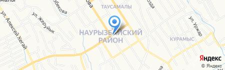 Парикмахерская на ул. Рыскулова на карте Алматы