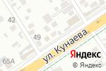Схема проезда до компании Пиво+ в Алматы