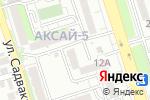 Схема проезда до компании Ремкомп в Алматы