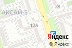 Схема проезда до компании КазМед в Алматы