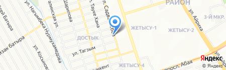 A & C Еngineering на карте Алматы