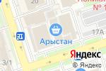 Схема проезда до компании ГОС-Ломбард, ТОО в Алматы