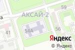 Схема проезда до компании Ясли-сад №50 в Алматы