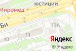 Схема проезда до компании QAZKOM в Алматы