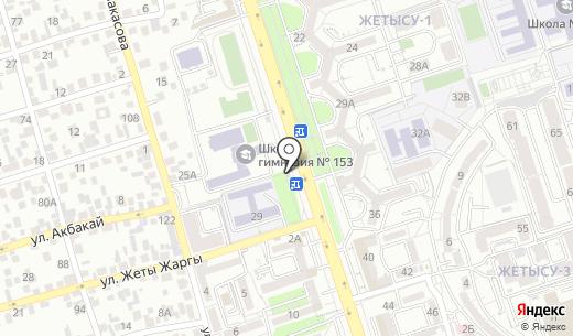 Дружба. Схема проезда в Алматы
