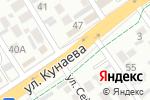 Схема проезда до компании Mazal в Алматы