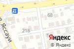 Схема проезда до компании Beauty Zone в Алматы