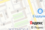 Схема проезда до компании Квартирное бюро в Алматы