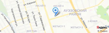 Нотариусы Ибраева Н.Р. и Аубакирова С.Р. на карте Алматы