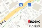 Схема проезда до компании Нурбопе в Алматы