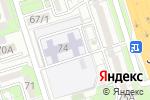 Схема проезда до компании Ясли-сад №129 в Алматы