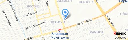 UBkomek на карте Алматы