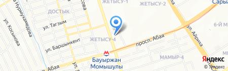 Silo Navien на карте Алматы