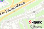 Схема проезда до компании Дана в Алматы
