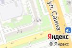 Схема проезда до компании Магазин хозяйственных товаров и бытовой химии в Алматы