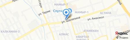 Нотариус Оралбаева А.К. на карте Алматы