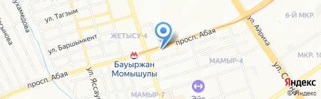 AQUACITY на карте Алматы