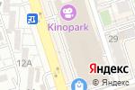 Схема проезда до компании Оделис в Алматы