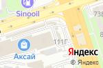 Схема проезда до компании Бутик в Алматы