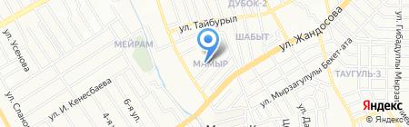 Fridge Food Company на карте Алматы