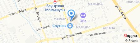 Сеть бутиков сумок на карте Алматы