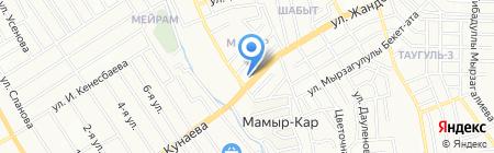 AinaTech на карте Алматы