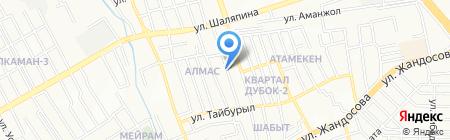 Альмири на карте Алматы