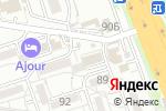 Схема проезда до компании Сагишка в Алматы