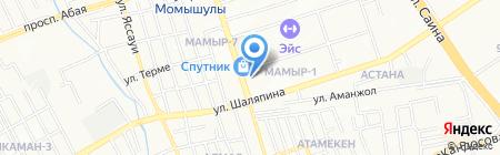 Нотариус Сыздыкова Г.Ж. на карте Алматы