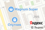 Схема проезда до компании КМ-СЕРВИС в Алматы