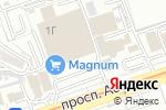 Схема проезда до компании Magnum Сash & Сarry в Алматы