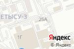Схема проезда до компании Калкан ЛТД в Алматы