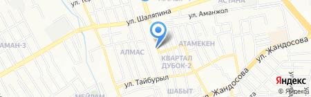ITSD на карте Алматы