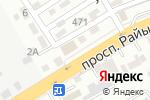 Схема проезда до компании Пэри в Алматы