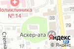 Схема проезда до компании Алиша-А в Алматы
