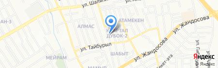 Каздорпроект ТОО на карте Алматы