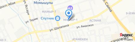 Алтай-Стом на карте Алматы